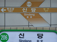 Sindang Station