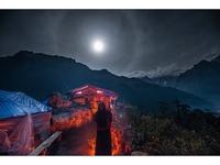 Singye Dzong