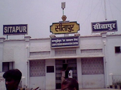 Sitapur Jn Railway Station Outside View