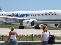 Skiathos Island National Airport