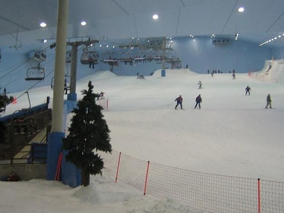 Ski Slope In Ski Dubai