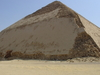 Sneferus Bent Pyramid In Dahshur
