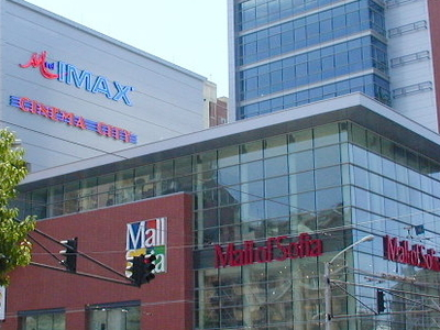 Mall of Sofia