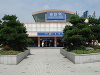 Songtan Station