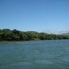 Son River In Phong Nha-Kẻ Bàng National Park