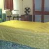 Sri Aurobindo Room