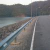 Srinagarindra Dam