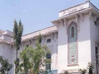 Biblioteca Estadual
