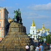 Statue Of Bohdan Khmelnytsky In Kyiv