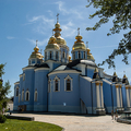 Ukraine - Tourist Information
