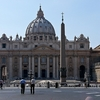 St. Peter's Cathedral - Vatican City - Front View