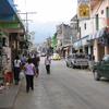 Street In Ocosingo