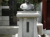 Renkōji Temple