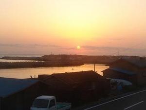 Ōma, Aomori