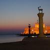 Sunrise Island Of Rhodes