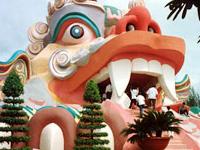 Suoi Tien Tourist Area