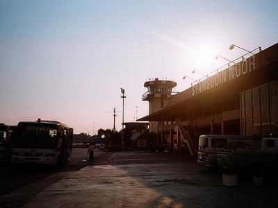 Syamsudin Noor Airport