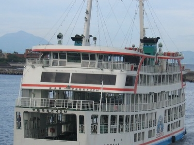 Sakurajima Ferry