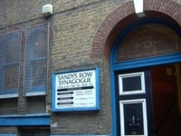 Sandys Row Synagogue