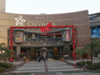 Select Citywalk