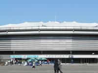 Gimnasia Olímpica Arena