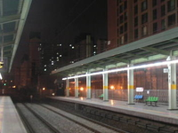 Ichon Station