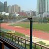 Sham Shui Po Sports Ground