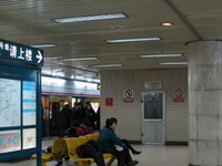 Shanghai Indoor Stadium Station