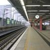 Sha Tin Wai Station
