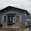 Shimoasō Station
