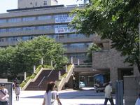 Seitoku University