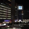 Shinjuku Station At Night