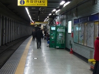Sinseol Dong Station