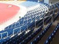 Siu Sai Wan Sports Ground