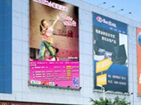 SM City Xiamen
