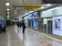 Seoul Nat'l. Univ. Of Education Station