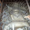 A Wrathful Manifestation Of Padmasambhava