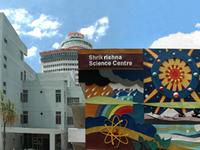 Srikrishna Science Centre