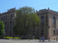 Estado Museu de Etnologia