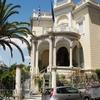 Stathatos Mansion