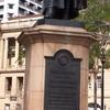Statue Of Thomas Ryan