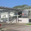 Sunny Bay Station