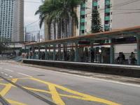 Tai Hing South Stop