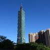 Taipei 101 And Grand Hyatt Taipei