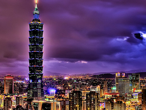 Experience Taiwan - Taipei and Yushan Trek 5 Days