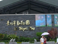 Taipei Zoo