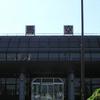 Tajima Airport