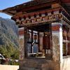 Taktsang Prayer Wheel