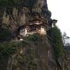 Taktsang - Paro - Bhutan