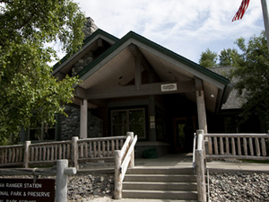Talkeetna Ranger Station